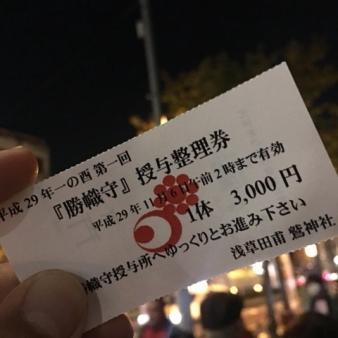 00000267.JPG