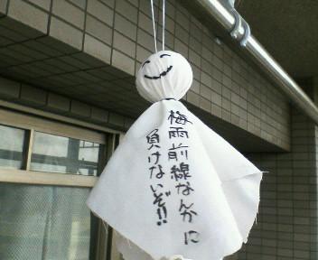 image/hirosh-2006-06-15T11:32:28-1.jpg