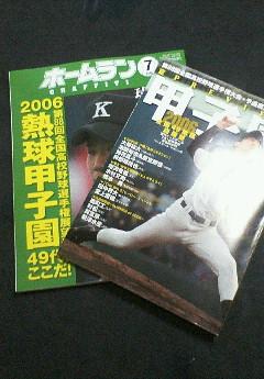 image/hirosh-2006-06-29T14:20:57-1.jpg