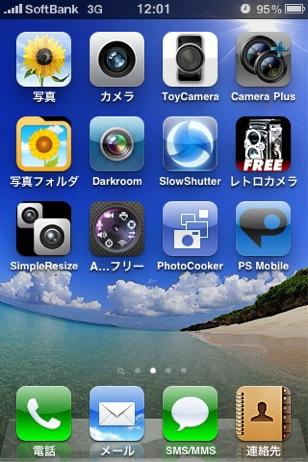 IMG_6952.jpg
