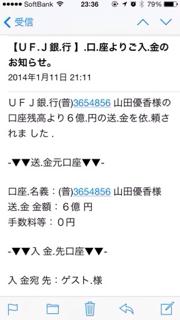 image-20140112201923.png