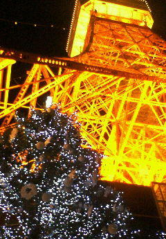 image/hirosh-2005-12-13T18:40:31-1.jpg