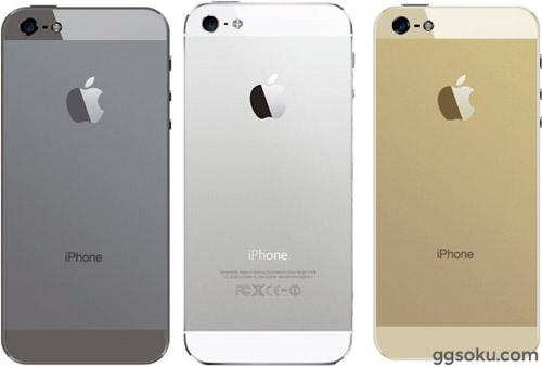 iphone5s_500.jpg